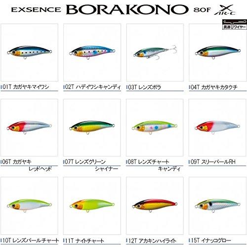 シマノ ルアー エクスセンス ボラコノ 80F XAR-C XL-180Q レンズパールチャート 10Tの商品画像