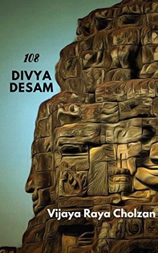 108 Divya Desam: Holy Pilgrimage to HINDUS (Tamil Edition