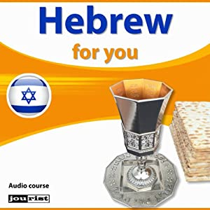 Hebrew for you Audiobook