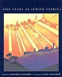 Next Year in Jerusalem, Howard Schwartz, 0670861103