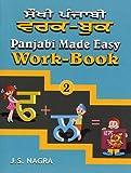 Panjabi Made Easy: Work-book Bk. 2