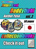 [Future Card Buddyfight ] collection books vol.3