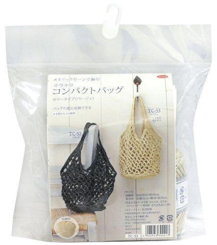 Knitting kit glittering compact bag beige by TAKAGI
