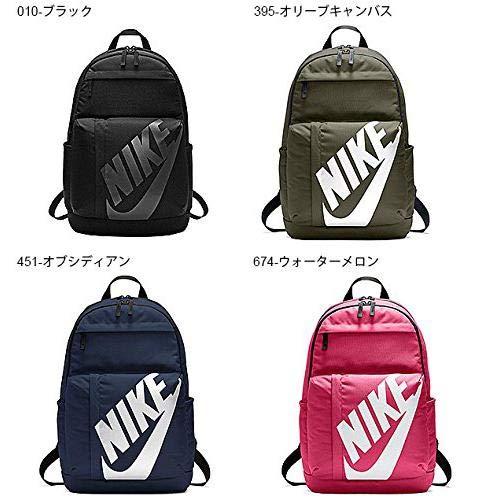 Dos Bkpk Nike W Multicolore Elmntl Black olive À Canvas Unisexe Sac Nk Adulte 1pqgq4Rw