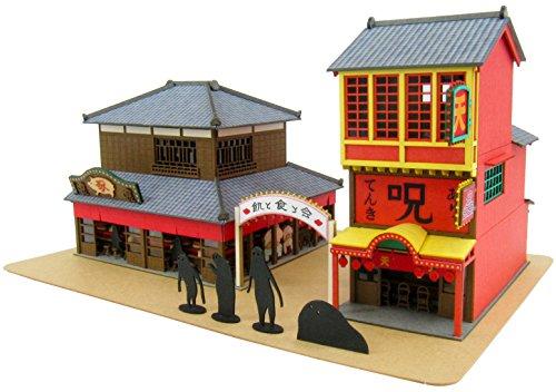 さんけい みにちゅあーとキット スタジオジブリシリーズ 千と千尋の神隠し 不思議の町-4 1/150スケール ペーパークラフト MK07-26