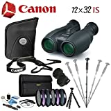 Cheap Canon 12×32 IS Image Stabilized Binocular Advanced Bundle