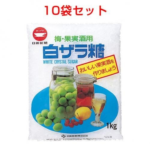 White Zara sugar (for plum fruit liquor) (1kg) 10 bags set by Cup mark Market (Image #2)