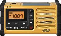 Sangean MMR-88 AM/FM/Weather+Alert Emerg...
