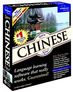 Learn Chinese Now! 9.0