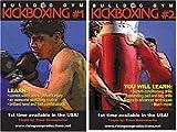 Kickboxing - 2 DVD Set