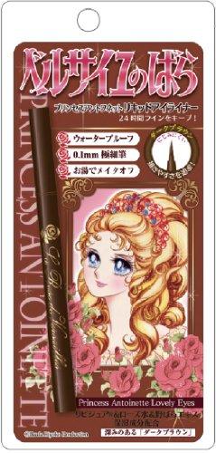 Creer Beaute Princess Antoniette Liquid Eyeliner Dark Brown