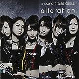 Masked Rider Girls - Alteration [Japan CD] AVCA-62252