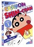 Crayon Shin Chan 1-5 TV Series USED DVD