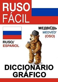 Ruso Fácil - Diccionario Gráfico (Spanish Edition