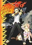 FIRE FIRE FIRE 1 (JC.COM)