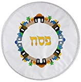 Zion Judaica Embroidered Brocade Beautiful Jerusalem Matzah Cover and Afikoman Bag Option (Matzah Cover)