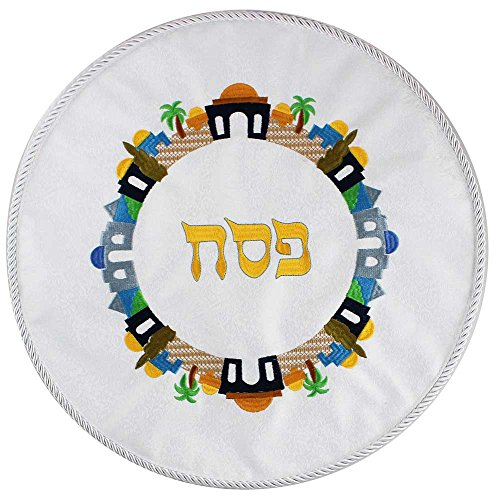Zion Judaica Embroidered Brocade Beautiful Jerusalem Matzah Cover and Afikoman Bag Option (Matzah Cover) by Zion Judaica Ltd