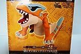 Most lottery Monster Hunter Best ? B Award Tiga Rex Soft piggy bank / all one