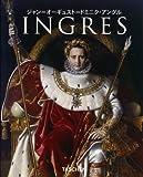 アングル Ingres  NBS-J (ニュー・ベーシック・アート・シリーズ)