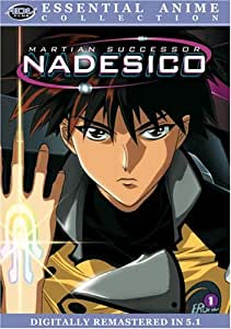 Martian Successor Nadesico: Set 1 (ep.1-9) (Essential Anime Collection)