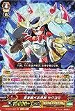カードファイト!! ヴァンガード 夜を統べる月神 ツクヨミ(GR) / ファイターズコレクション2015(G-FC01)シングルカード
