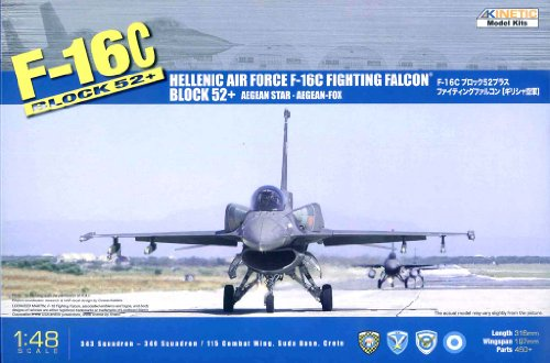 Kinetic 148 F16C Block 52 Fighting Falcon Hellenic (Greek) Air Force Aircraft with 600 Gallon Fuel Tank