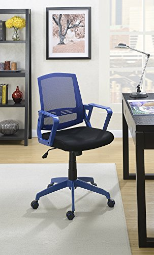 Poundex B07B8QDH11 Desk Chairs, Multi by Poundex