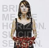 Suicide Season by Bring Me the Horizon