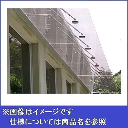 アルフィン庇 ガラスひさし 透明/乳白 サポートポール仕様 D1000×L1600 AF810  ガラス色をお選びください
