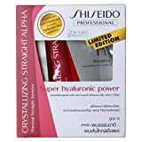 Shiseido Crystallizing Straight Hair Straightener for Resistant to Natural Hair H1 with Neutralizer (Single Use)