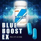 BLUE BOOST EX ( ブルーブーストEX )
