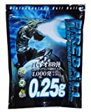 Bio BB bullet 0.25g 4000 Fireball shots oxidized form biodegradable plastic (japan import)
