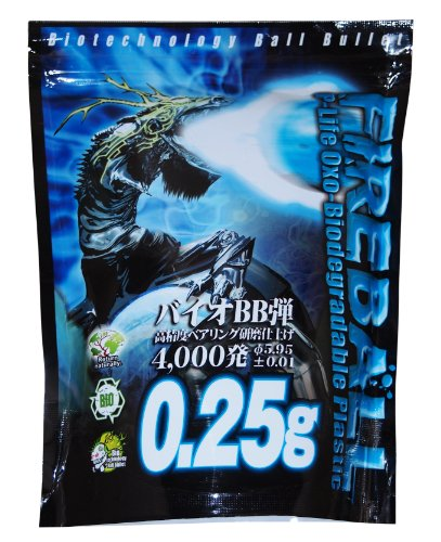 Bio BB bullet 0.25g 4000 Fireball shots oxidized form biodegradable plastic (japan import) by LayLax