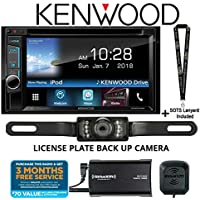 Kenwood DDX575BT 6.2 DVD Receiver with Bluetooth w/Sirius XM SXV300KV1 Tuner & License plate Back up camera And a SOTS Lanyard
