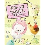 Sumikkogurashi animals Take Out Mascot Re-Ment miniature blind box
