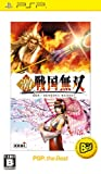 Geki Sengoku Musou (PSP the Best) [Japan Import]