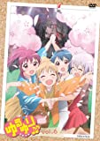 Animation - Yuru Yuri Vol.6 [Japan DVD] PCBG-52096