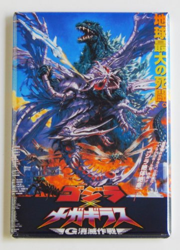 Godzilla vs. Megaguirus (Japan) Fridge Magnet (Magnet Godzilla)