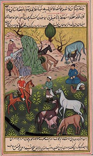 Persian Miniature Art (Rare Islamic Handmade Folk Painting Persian Illuminated Manuscript Miniature Art)