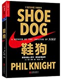 img - for Shoe Dog: A Memoir by the Creator of NIKE (Chinese Edition) book / textbook / text book