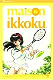 Maison Ikkoku, Volume 4 (2nd edition)