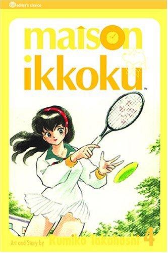 Maison Ikkoku, Volume 4 (2nd edition)