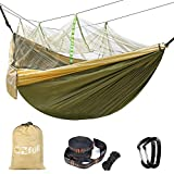 EZfull Double Camping Hammock with Mosquito Net 660LBS Bearing Portable Outdoor Hammocks,10ft Hammock Tree Straps & 12KN Carabiners for Backpacking Camping Travel Beach Yard. 118'(L) x 78'(W)