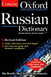 The Concise Oxford Russian Dictionary, , 0198601522