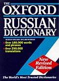 The Oxford Russian Dictionary, Boris Unbegaun, Paul Falla, 0198601530