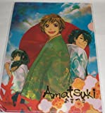 Amatsuki Amatsuki Liuhe Toki during Shinonoon'nakon decayed leaves A4 clear file movic