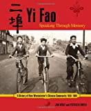 Yi FAO, Jim Wolf and Patricia Owen, 1894974409