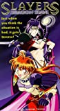 Slayers: Dragon Slave [VHS]
