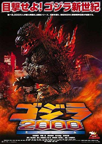 Reproduction of a poster presenting - Godzilla 2000 01 - Poster Print Buy Online (Godzilla 2000 Poster compare prices)