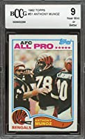 1982 topps #51 ANTHONY MUNOZ cincinnati bengals rookie card BGS BCCG 9 Graded Card